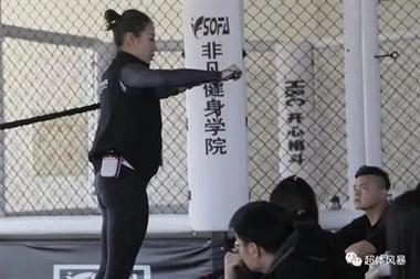 【招聘】招0基础健身教练学员