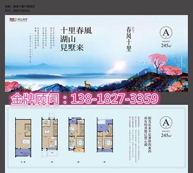 苏州【苏里人家】周边概况「小区规划」项目地址