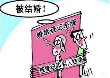 女子冒用同名姐姐身份证结婚,姐姐再婚登记遭拒