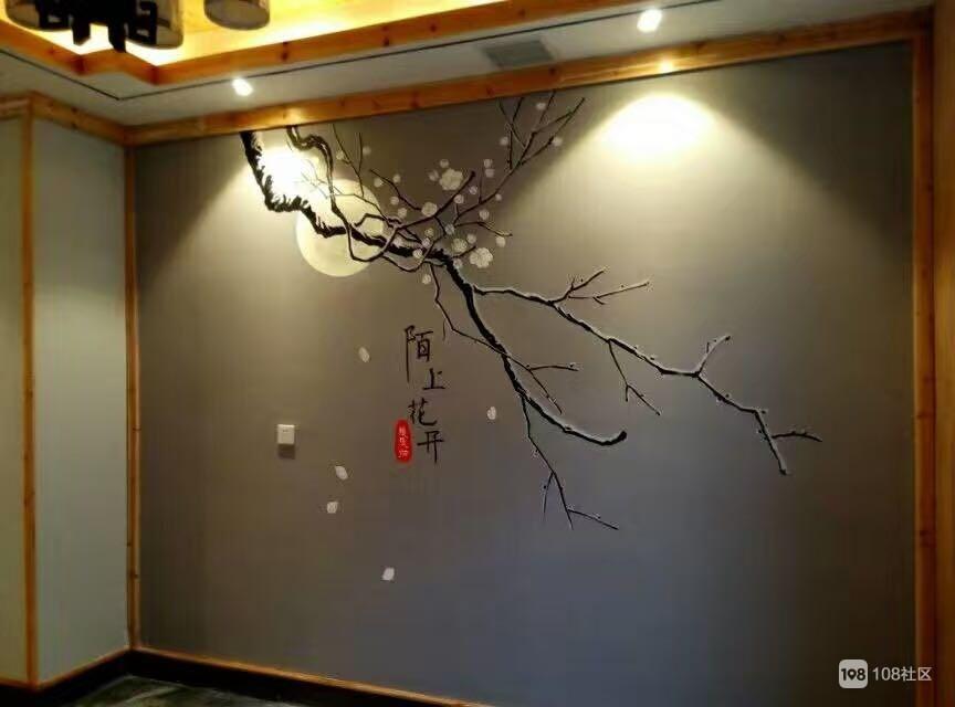丙烯墙绘素材风景