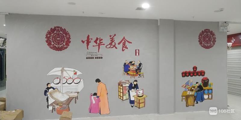 (5室内空间艺术设计(校园文化,室内装,室内空间,室内装饰等独享的空间