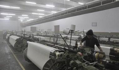 同一纺织厂穿综多年,现椎间盘突出,职业病能赔多少钱?