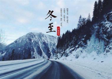 雨雨雨雨+冷冷冷冷!未来一周,衢州天气又要反转了....