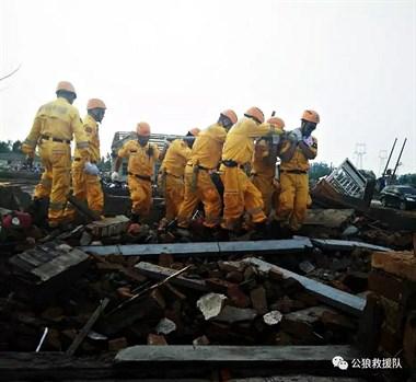 杭州市富阳区公狼救援大队招聘公告