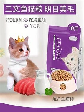 【转卖】猫粮转赠