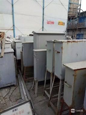 【转卖】出售电箱