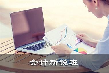嘉兴海宁春华会计老师授课、责任心强,多年考试辅导经验