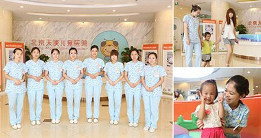 北京天使儿童医院爱心义诊,儿科专家齐聚