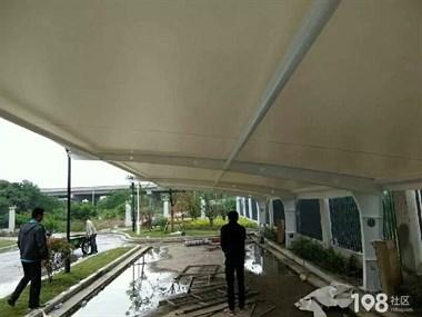 车棚雨棚活动棚