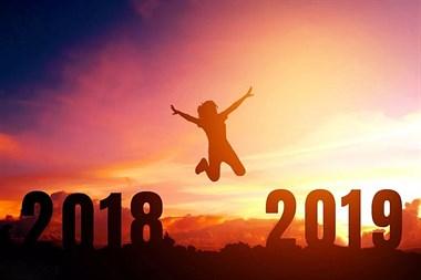 年终特稿 | 2018年户外圈大事记