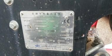 【转卖】杭州3吨叉车