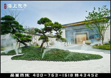 上海泰禾海上院子——泰禾海上院子本周六正式启动