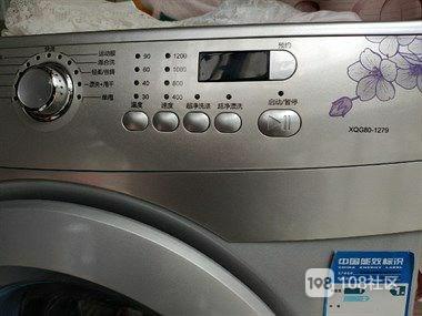 家电维仺e�9i-9�i_安装挂机空调装一台180只几天,创新家电维师傅.可景德镇全上门维修.