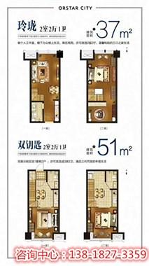 苏州姑苏【星光耀商业广场】项目简介【售楼处直销】