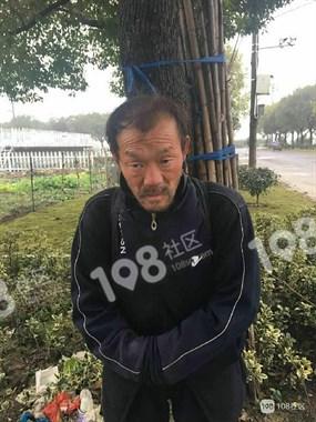 重庆来的52岁大叔已经被找到了!感谢大家!