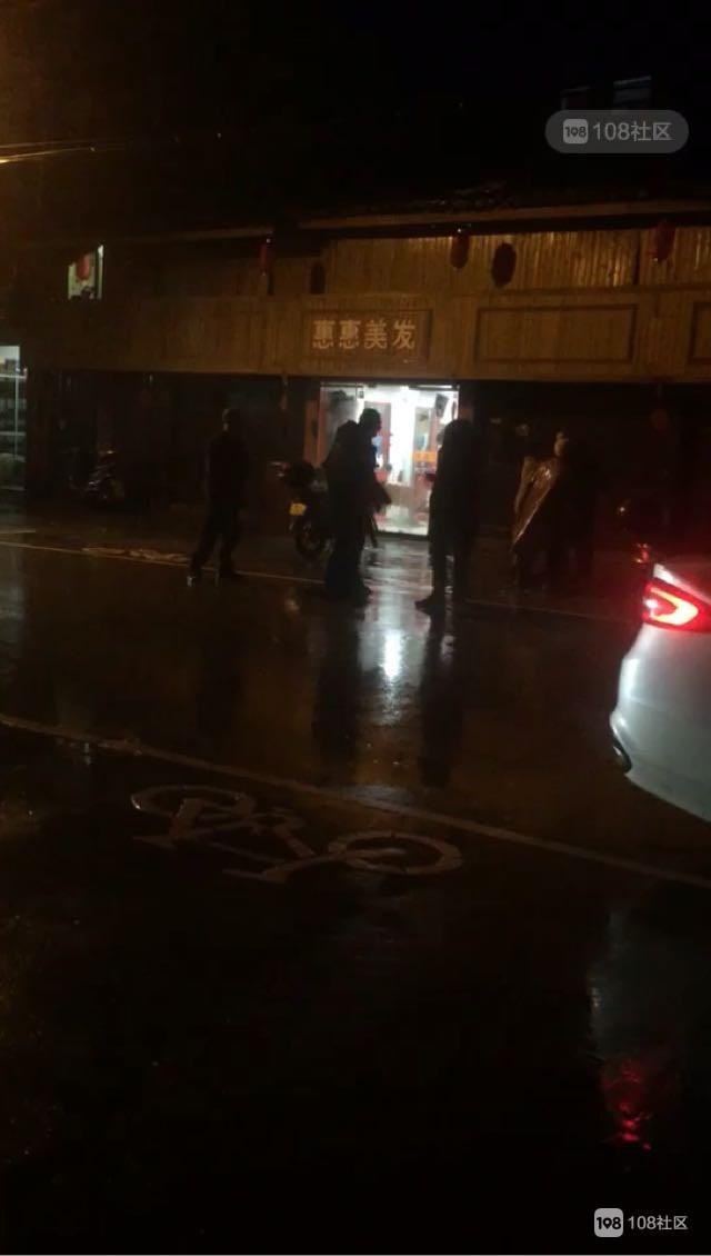 石桥头一大帮人站在雨里吵架!仨男子动手互相推搡