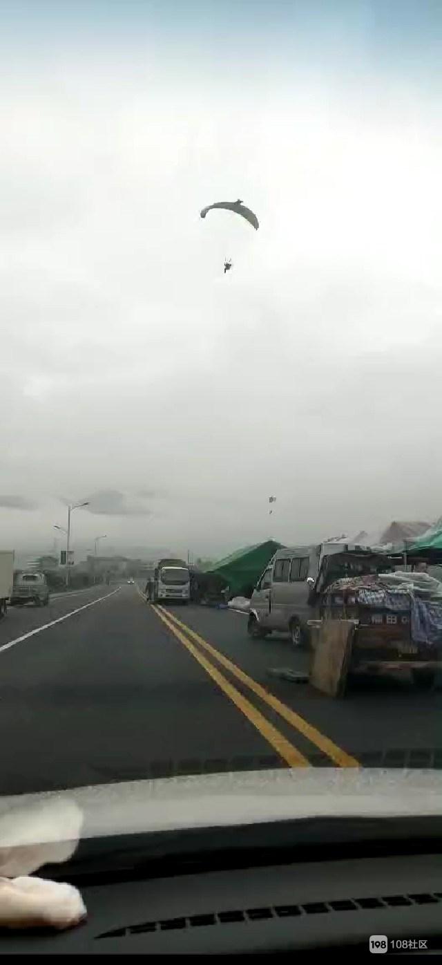 天空中飞下来两个滑翔伞,衢州上演现实版吃鸡游戏?