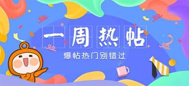 当年火遍全国的台湾明星来东海塘演出啦!风采不减