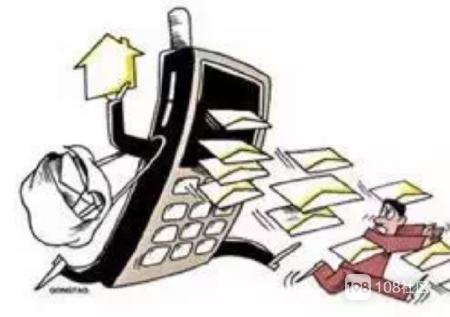 倒灶!手机被人设置成短信轰炸,有办法取消吗?