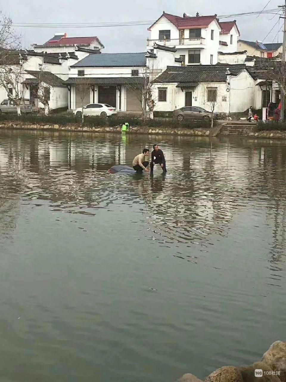 车塘村女司机把车开塘里,村民见义勇为救出妇女和儿童