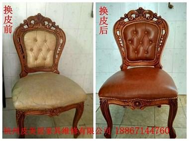 杭州皮革沙发套定做,沙发维修翻新,椅子套加工制作