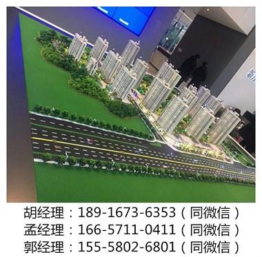 绍兴诸暨新力帝泊湾——新力帝泊湾——信息分析