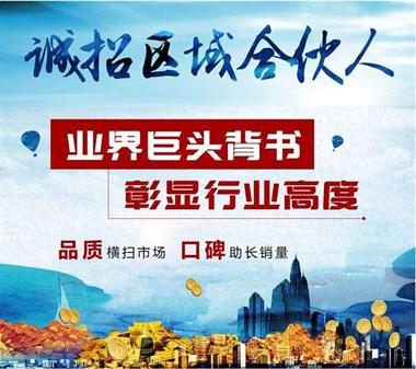 【三九企业集团】三氿清植物饮料诚招绍兴各区县代理商...