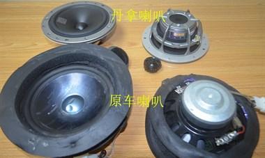 苏州广东仔汽车音响改装福特新蒙迪欧改装丹拿236两分频