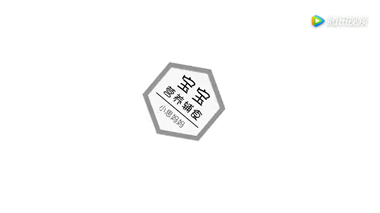 辅食菜谱:南瓜手指条