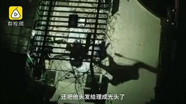 偷钱离家出走3次,男孩被父亲绑树上用鞭子抽打