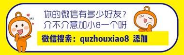 12月浙江11市二手房价2平9跌,与去年比衢州涨幅最大
