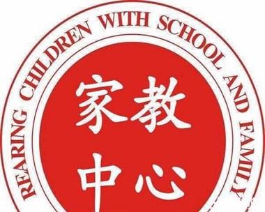【招聘】景德镇家教中心,专业一对一上门辅导(10年老品)