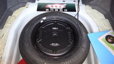 晋江汽车音响改装 泉州车乐汇吉利帝豪改装MBQ备胎低音