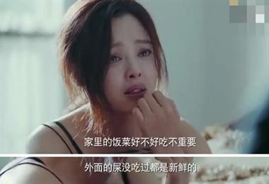 杭州海归男结婚前突然被抓!竟下跪哭求:别告诉她…