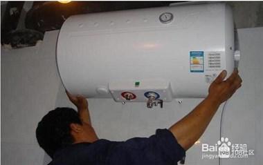 家电上门专业维修,空调维修拆装加液!