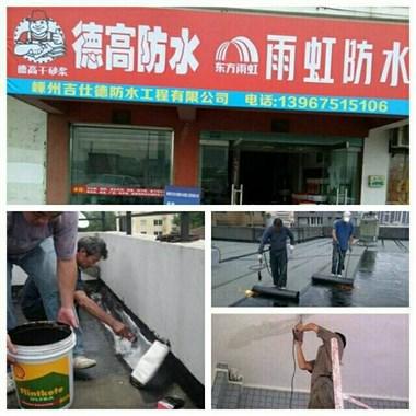 承接防水,补漏,内外墙防水防潮工程