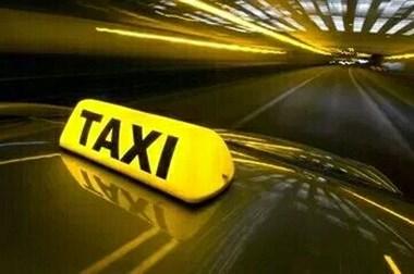 春节期间上虞出租车要涨价?公告已出,收费是…