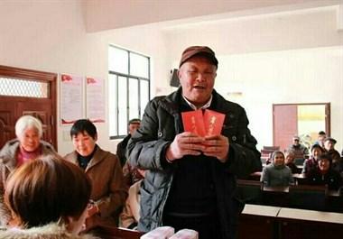 这个上虞人给家乡父老发了十年红包 今年超过218万元