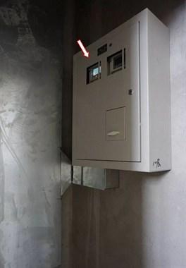 电箱、电表、断路器、漏电保护器……你都分清楚了吗?