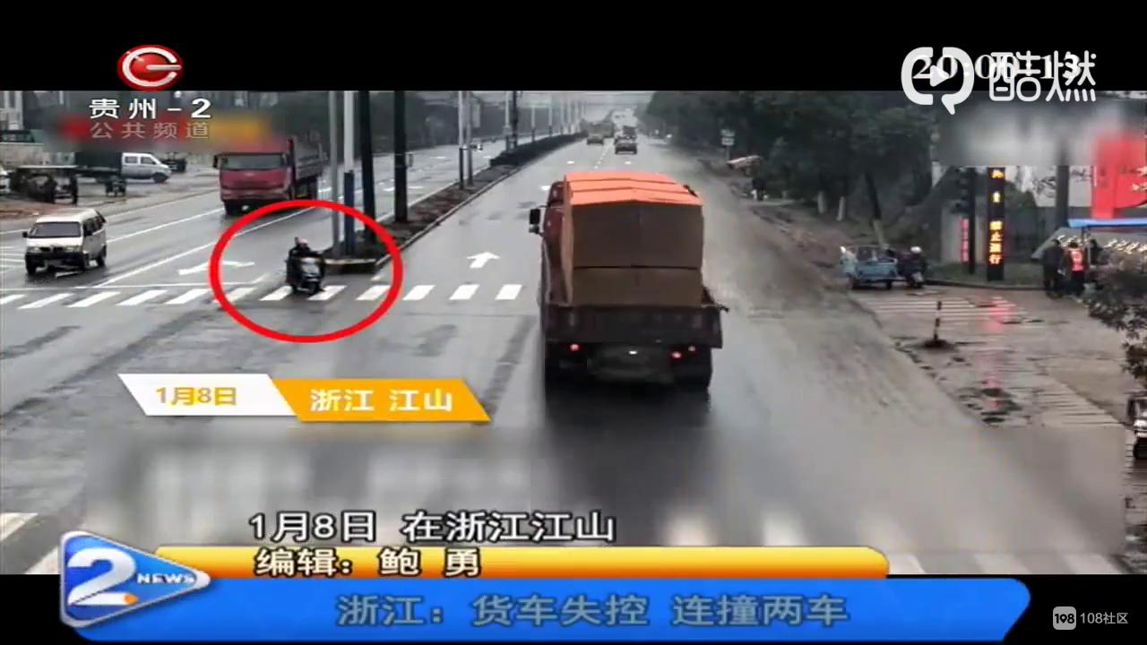 浙江一货车因路滑失控连撞2车,电瓶车司机离奇捡回一条命…